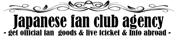 Japanese Fan Club Agency [Fan Clubber]-Get the official fan goods, live tour ticket, and latest information abroad!-